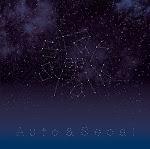 Auto&Secai『Star Stalk EP』