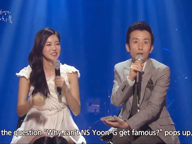 Why Can't NS Yoon-G Get Famous?