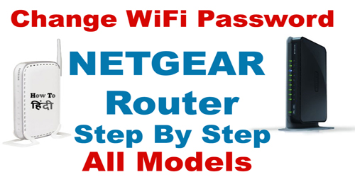 Change Netgear Router Wifi Password