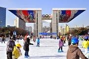 เล่นสเก็ตที่ Olympic Park Ice Skating Rink