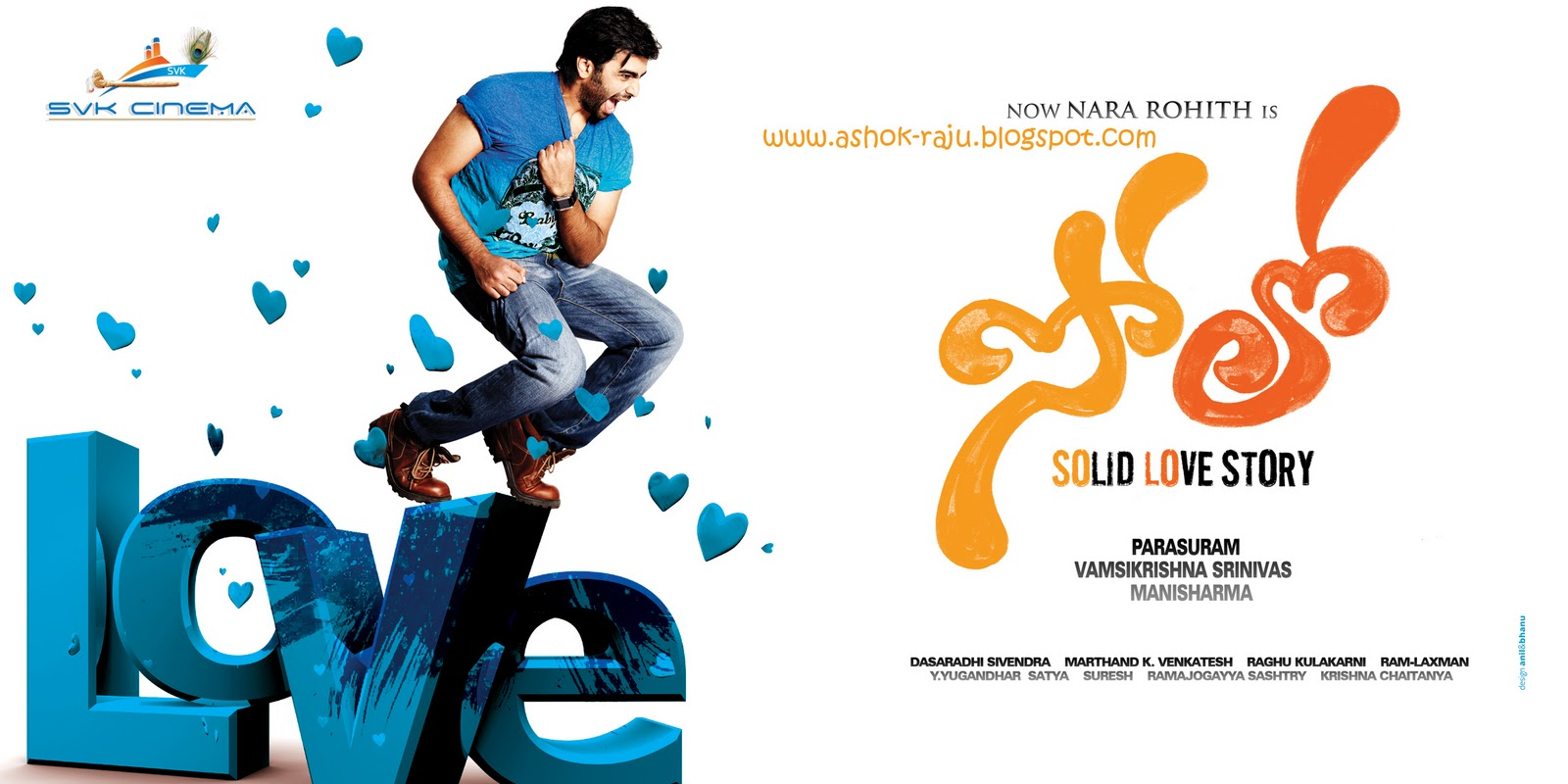 Download Wallpaper Logo Raju - 242143770  Collection_751023.jpg