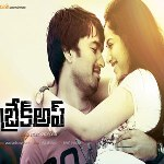Break Up Telugu Mp3 Songs