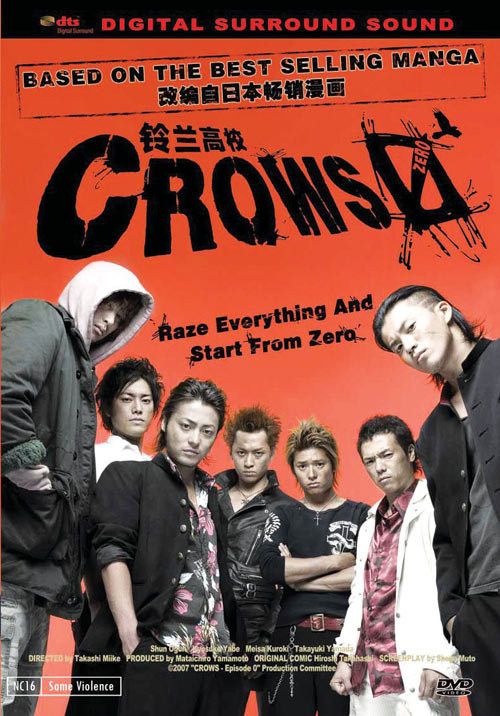 crows zero 3. [Mediafire Part 3]