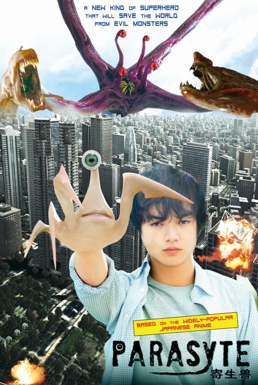 Parasyte Poster