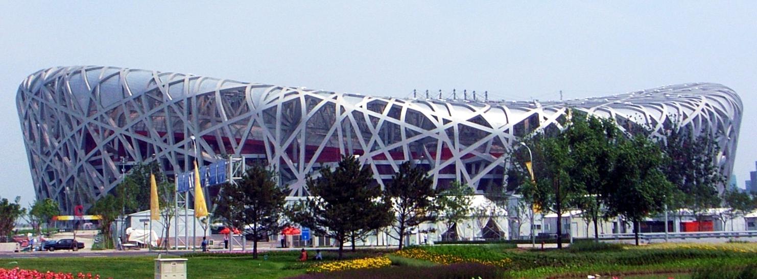 Beijing national stadium architecture for The nest beijing