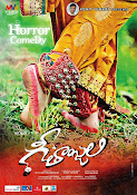Geethanjali movie wallpapers-thumbnail-12