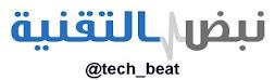 tech-beat