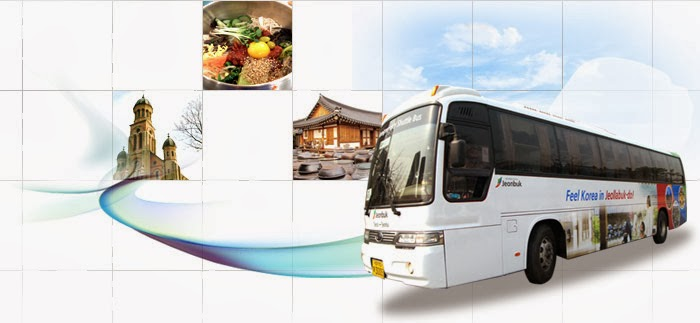Free Shuttle to Jeonju >> Click!