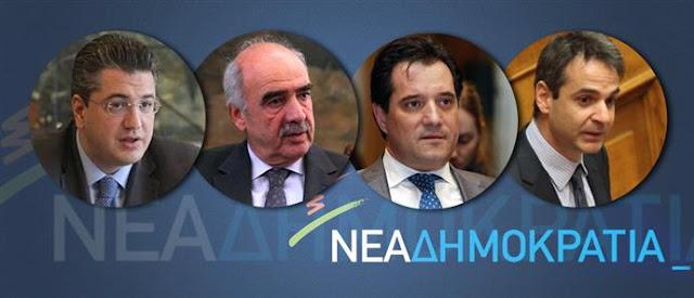 Το φιάσκο των εκλογών της ΝΔ, ο ΣΥΡΙΖΑ & οι επόμενες κινήσεις