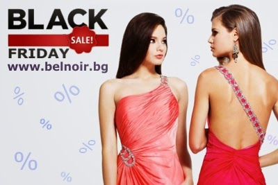 http://www.belnoir.bg/index.php?main_page=index&cPath=155&sort=3a&page=1