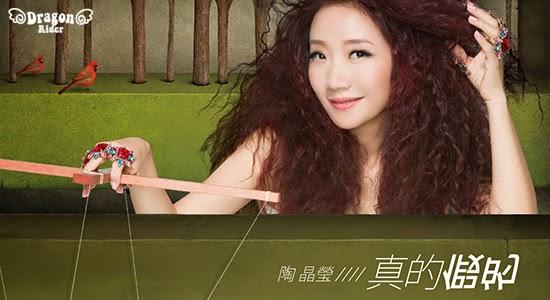 tao and jia dating sim