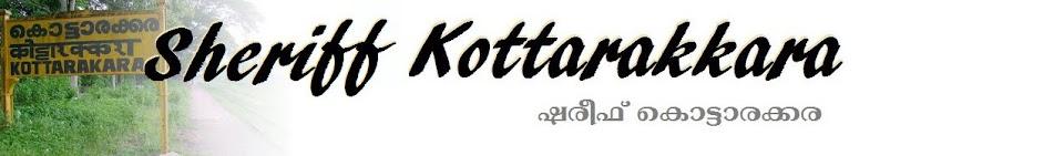 Sheriff Kottarakara