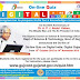Digital Gujarat (India) Online Quiz | www.gujcost.gujarat.gov.in/quiz