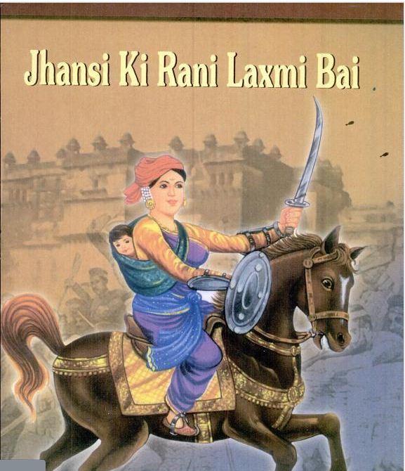 hindi essay rani laxmi bai