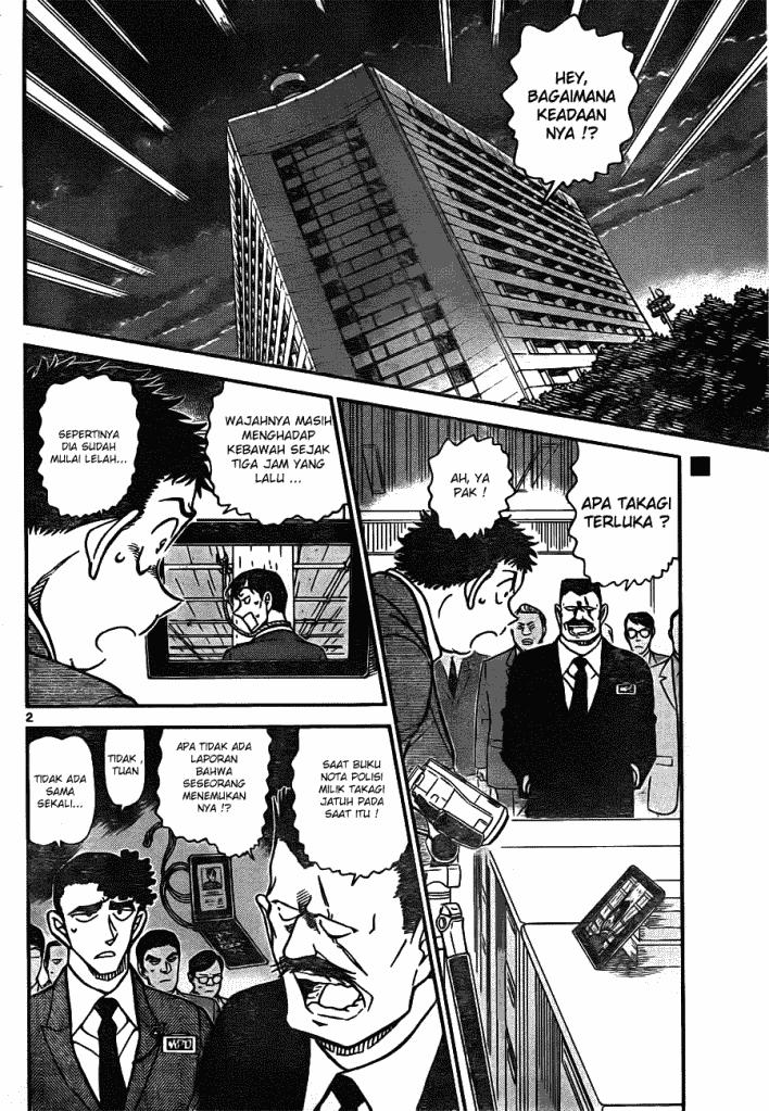 Komik manga File806 809 other manga detective conan
