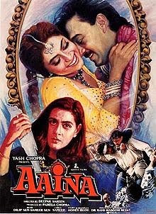 Aaina 1993 Hindi Movie Watch Online