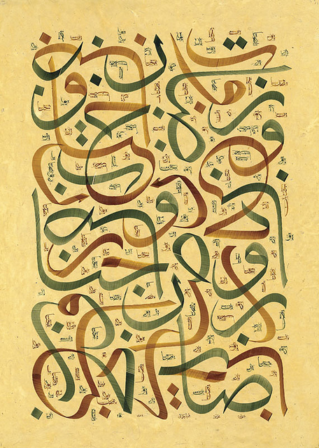 Islami talimaat amazing islamic calligraphy art Rules of arabic calligraphy