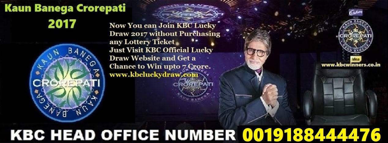 Kaun Banega Crorepati Lottery Winners List December 2017