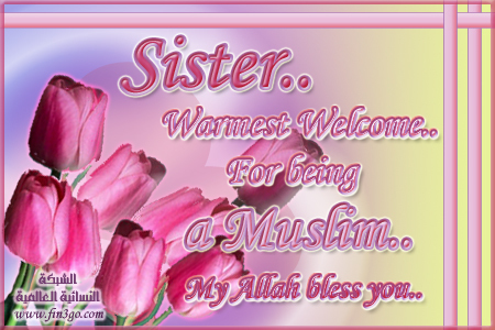 Sampoerna poetra cute quotes and sayings about sisters