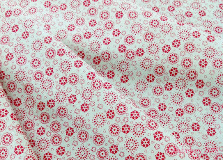 Red and Cream quilting fabric.  Do you recognise it?