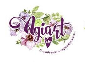 5% скидка на www.agiart.ru