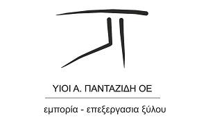ΥΙΟΙ Α. ΠΑΝΤΑΖΙΔΗ ΟΕ