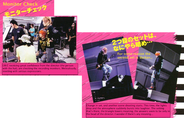LM.C Interview Kera December Vol 148 (English) Yellow