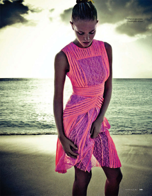 Neon Purple Beach Dress
