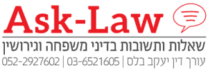 Ask-Law