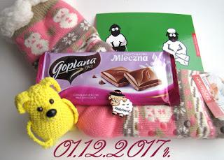 до 1 декабря конфетка от Ларисы