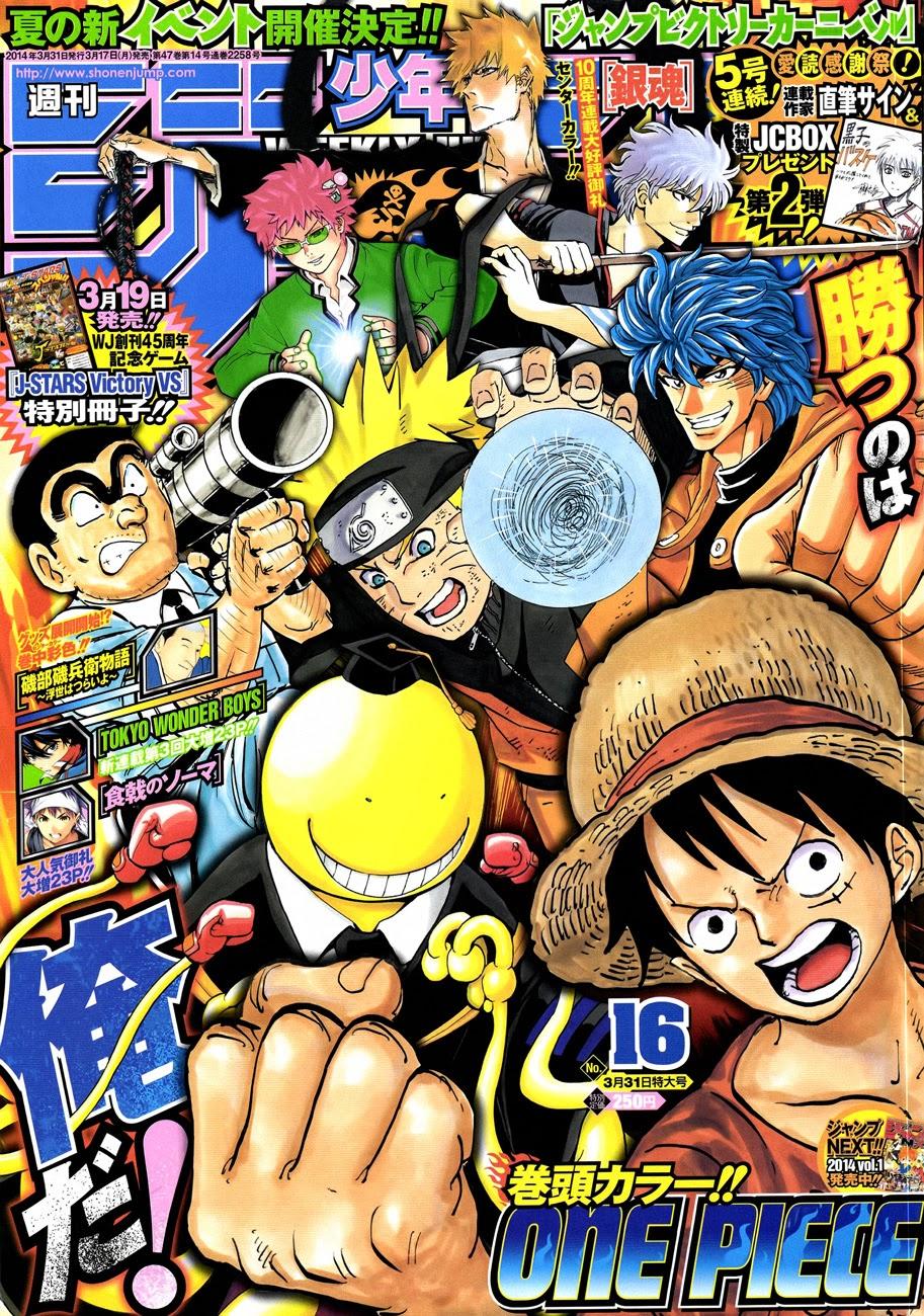 One Piece Chapter 741: Thần gió Usoland 001