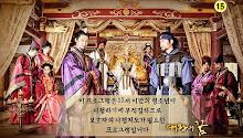 Xem phim Giấc Mộng Hoàng Đế