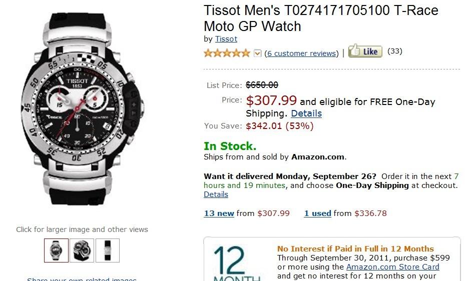Tissot discount coupons