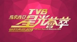 Phim Lễ Trao Giải TVB Astro 2014