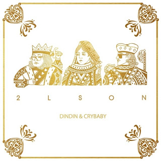 2LSON (투엘슨) - Emotion