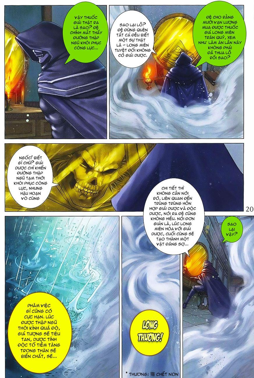 Tứ Đại Danh Bổ chap 371 – End Trang 20 - Mangak.info