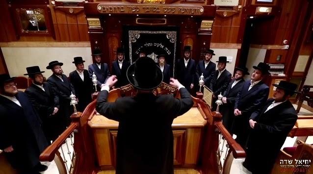 Malchus Choir - Mi Shebeirach