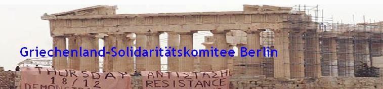 Griechenland-Solidaritätskomitee Berlin