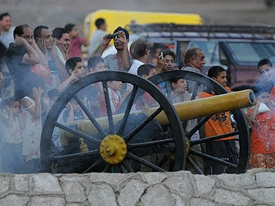 Ramadan's Cannon in Egypt
