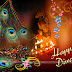 New DIwali Greetings WIth Krishna wallpapers for Pc Also free Download