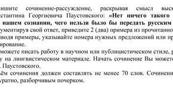 Сборник Цыбулько Огэ 2015 36 Вариантов