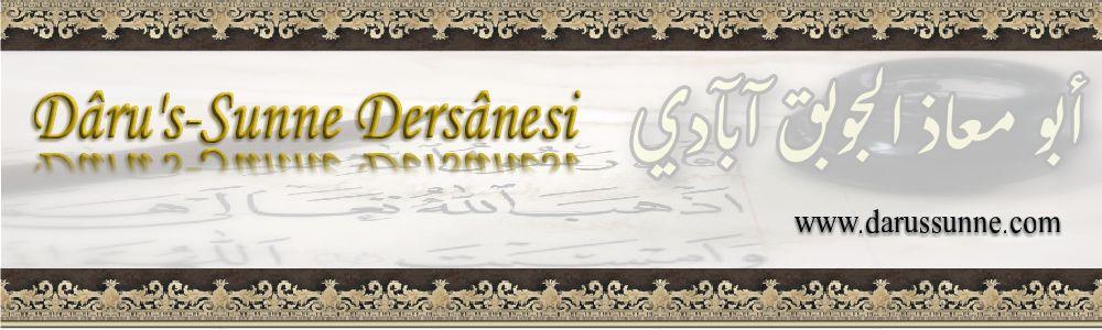 http://www.darussunne.com/ دار السنة