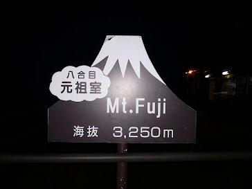 Mt. FUJI ... that big hill