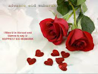 advance-eid-mubarak-cards