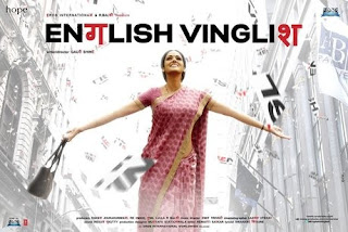 English Vinglish Lyrics