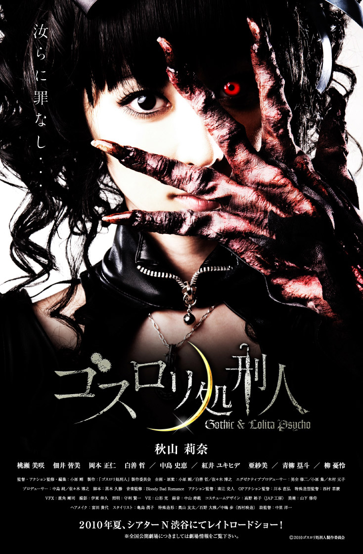 http://2.bp.blogspot.com/-nTHpLE6rOSY/UI504IMVw2I/AAAAAAAAARM/Rg3LjtzAd8Q/s1600/gothic-and-lolita-psycho.jpg