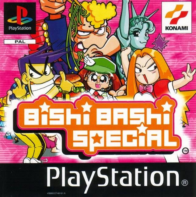 Bishi Bashi Special | El-Mifka