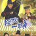 Giấc Mộng Hiệp Sĩ - TVB - Thuyết Minh