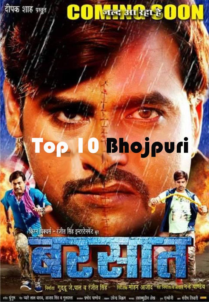 Bhojpuri Movie Barsaat Trailer video youtube Feat Actor Pawan Singh actress Tannushree, Anara Gupta, Gunjan Panth first look poster, movie wallpaper