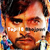 Barsaat (2015) Bhojpuri Movie Trailer
